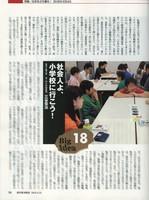 090425TokeiB_0004.jpg