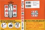 cover_obi4.jpg