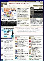 DOL201110181929.jpg