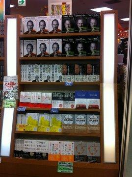 20111110ブックストア談新大阪店by梶原.jpg