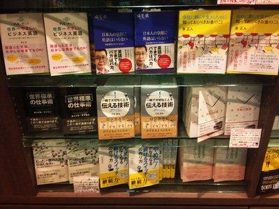 20111110book1st渋谷店by太田.jpg
