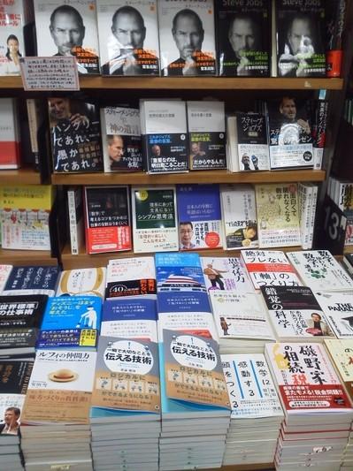 20111111紀伊國屋本店.JPG