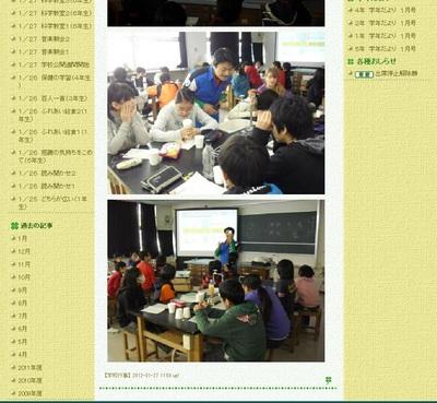 20120127科学教室.jpg