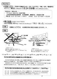 チラシ_0002.jpg