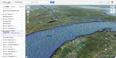NYへ6ミシガン湖.jpg
