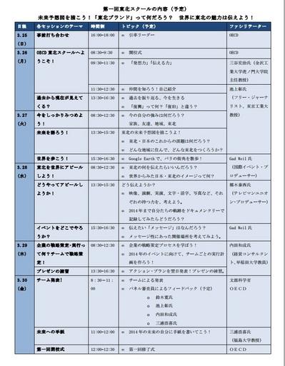 program01.jpg