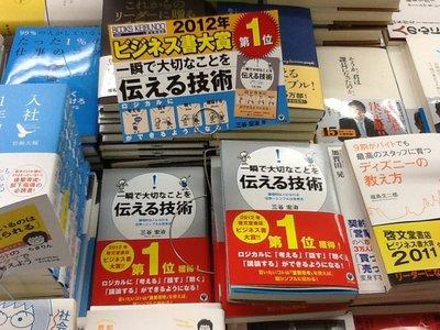 啓文堂仙川店2.jpg