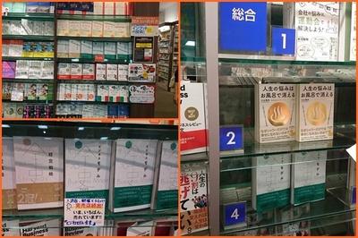 ブックファースト渋谷店1.jpg
