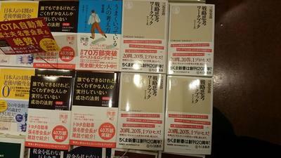 丸善丸の内本店20141007.jpg