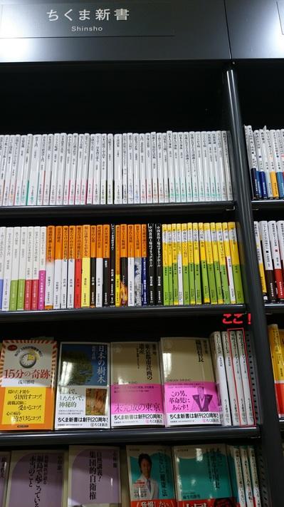 紀伊國屋みなとみらい店20141007.jpg