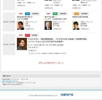 nikkeiBP.jpg